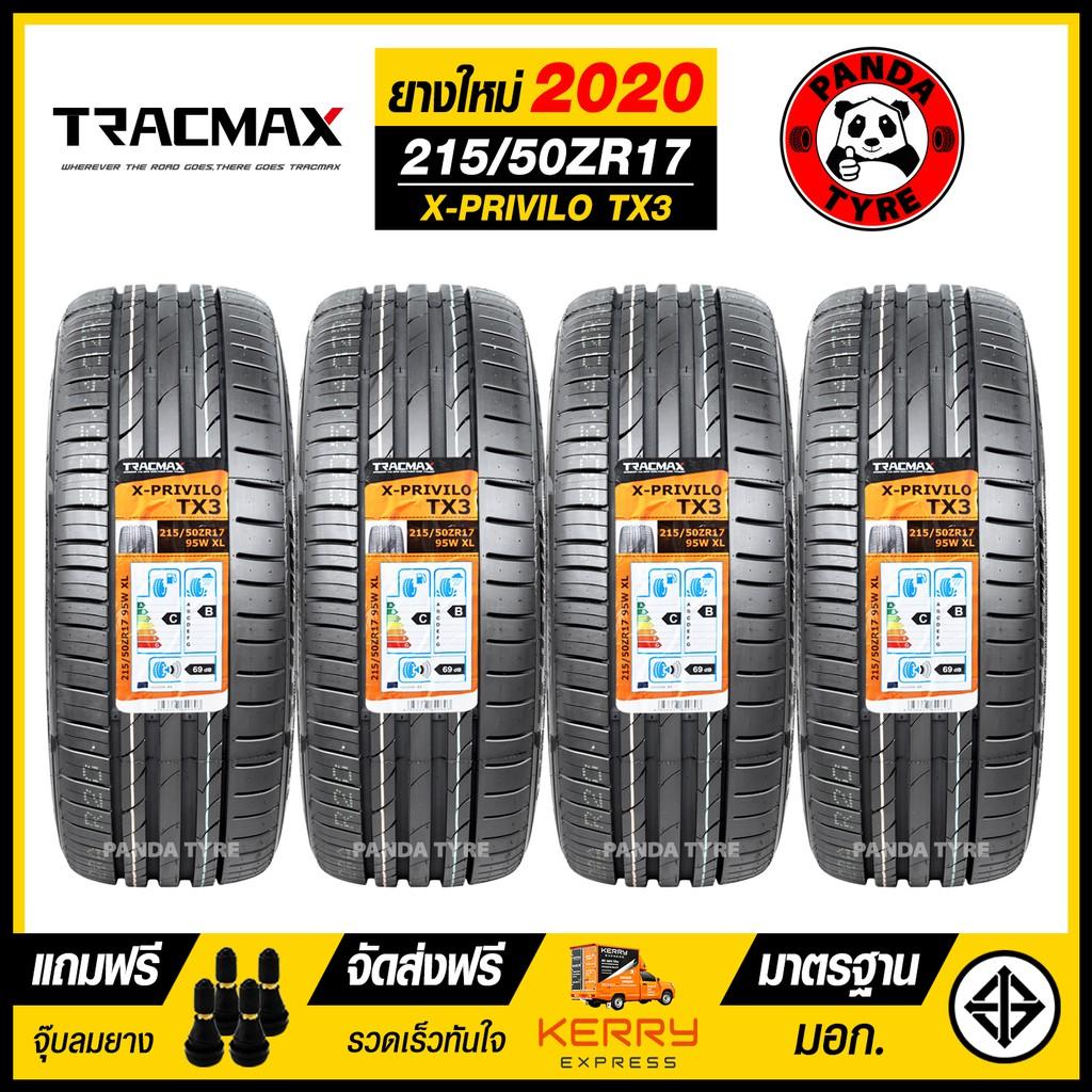 ยางรถยนต์ TRACMAX 215/50R17 (ขอบ17) รุ่น X-PRIVILO TX3 จำนวน 4 เส้น (ยางใหม่ปี 2020)