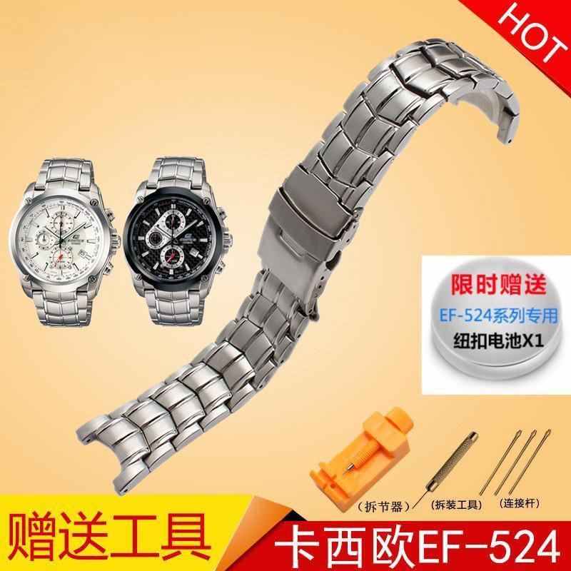 สายนาฬิกาข้อมือสแตนเลส Ef - 524 5051 Casio