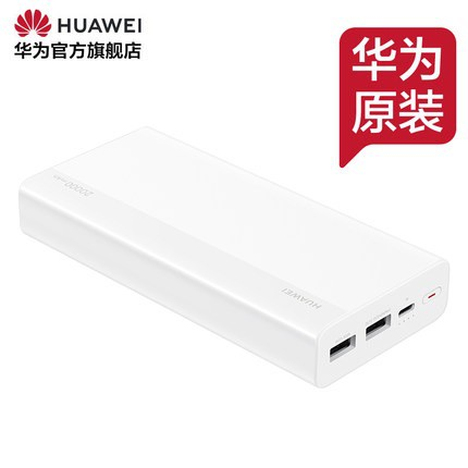 NEW 2019 HUAWEI Quick Charge Power Bank 20000mAh ( Max 18W ) Charger for  Xiaomi MI iphone Samsung huawei