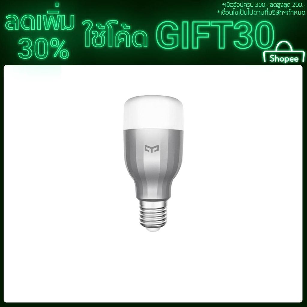 Xiaomi Yeelight Led Smart Bulb E 27 9 W Rgbw Phone Wifi Remote Light Control
