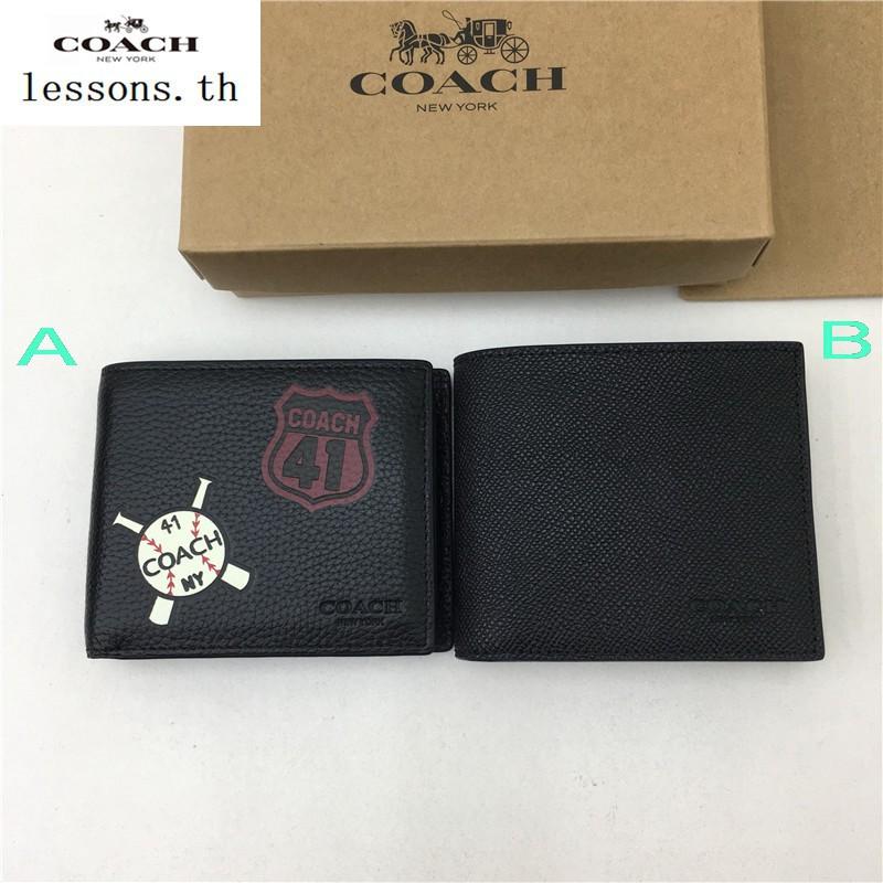 กระเป๋าสตางค์ผู้ชายcoach 24655 59112แฟชั่นกระเป๋าสตางค์ใบสั้น