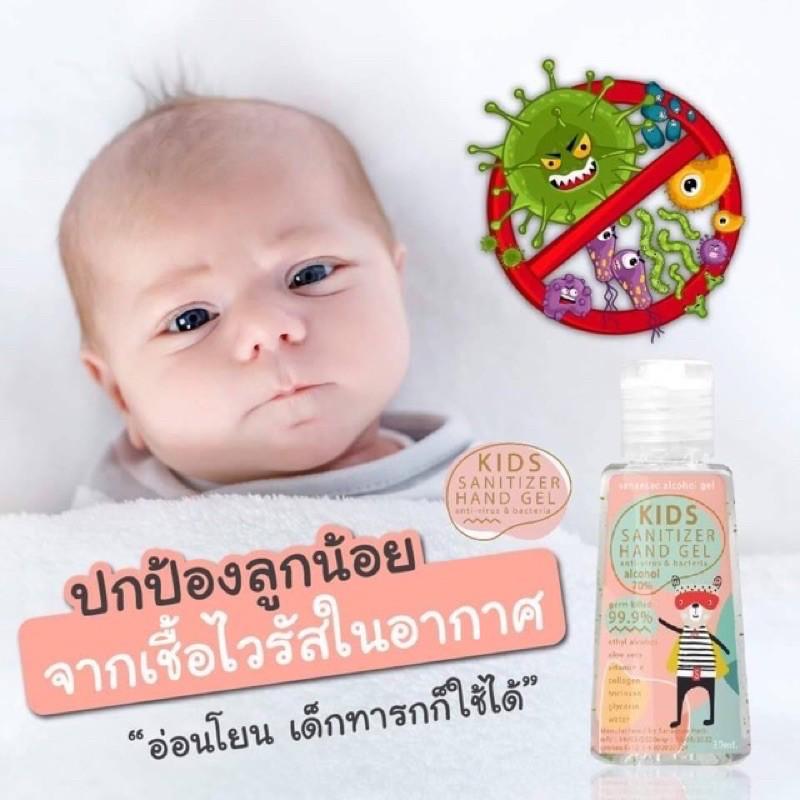 เจลล้างมือเด็ก พกพาง่าย ขนาดเล็กกระทัดรัด พร้อมส่ง
