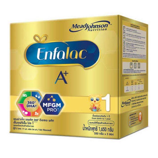 Enfalac A+ เอนฟาแล็ค เอ พลัส นมผง สูตร 1 550 กรัม 1650 กรัม 2200 กรัม