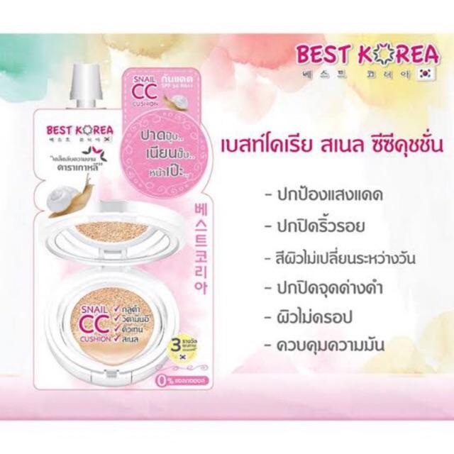 ✅✅✅Best Korea  Snail CC Cushion เบสท์ โคเรีย  สเนล ซีซี คุชชั่น 8มล.✅ oaW0