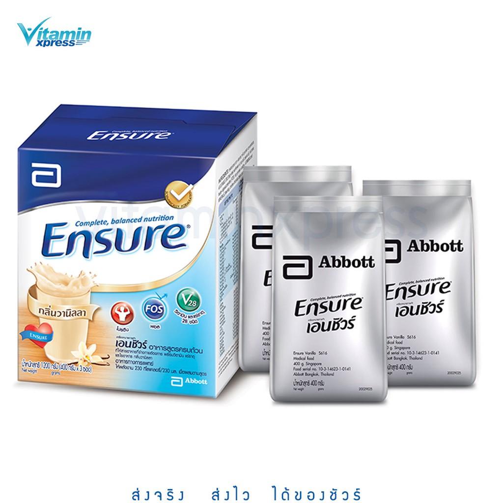 Exp 06/22 Ensure Vanilla 1200กรัม (1กล่อง 400GM X 3 ถุง ) วิตามิน เเร่ธาตุ นมผู้ป่วย โปรตีน 1.2 เอนชัวร์