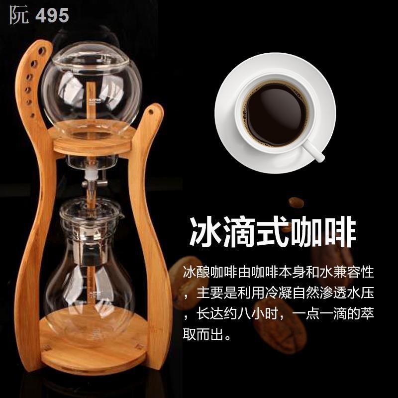 ✥▧☞SF จัดส่งฟรี GATER เครื่องทำกาแฟวางน้ำแข็ง เครื่องทำน้ำแข็งเพื่อการพาณิชย์ กาน้ำชาผลไม้สกัดเย็นและเครื่องชงกาแฟแบบเย็