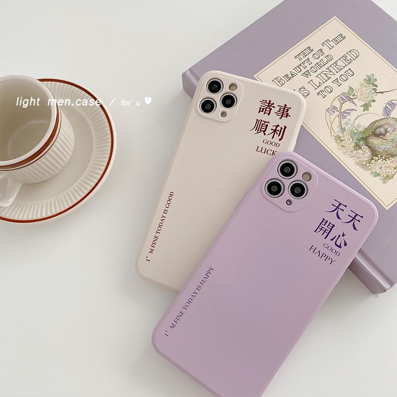 เคสไอโฟน เคสโทรศัพท์ iPhone x/xr/xs/11/12 pro max mini Appleอักษรจีน