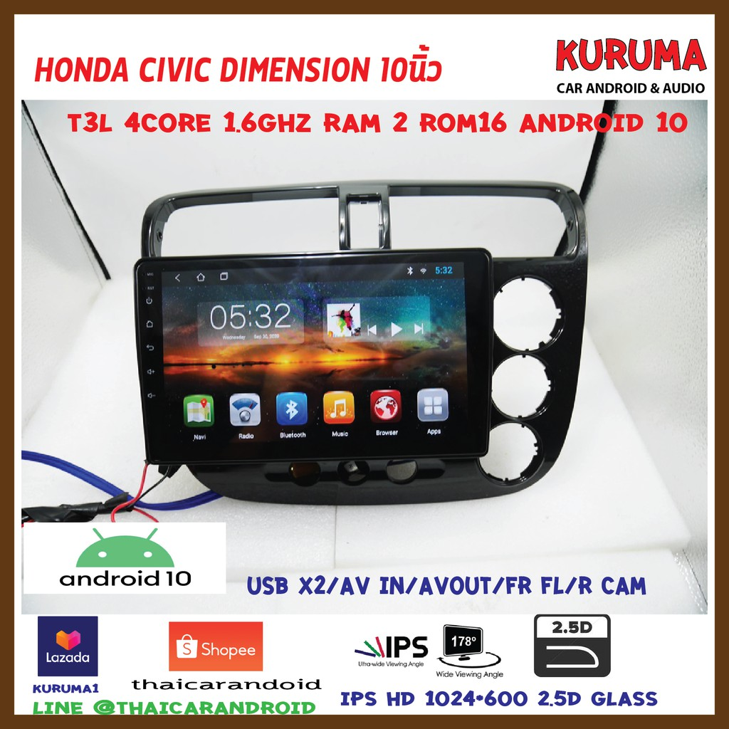 จอ Android HONDA CIVIC DIMENSION 9นิ้ว ips hd 2.5d กันรอย CPU T3 4CORE RAM2 ROM16 ANDROID 10 AV OUT