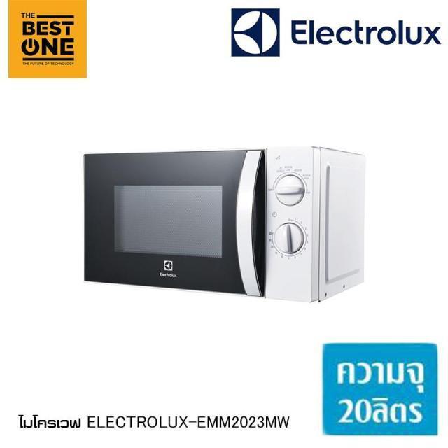 ELECTORLUX ไมโครเวฟ ขนาด 20 ลิตร Microwave Electrolux รุ่น EMM2023MW 20L - thaimart