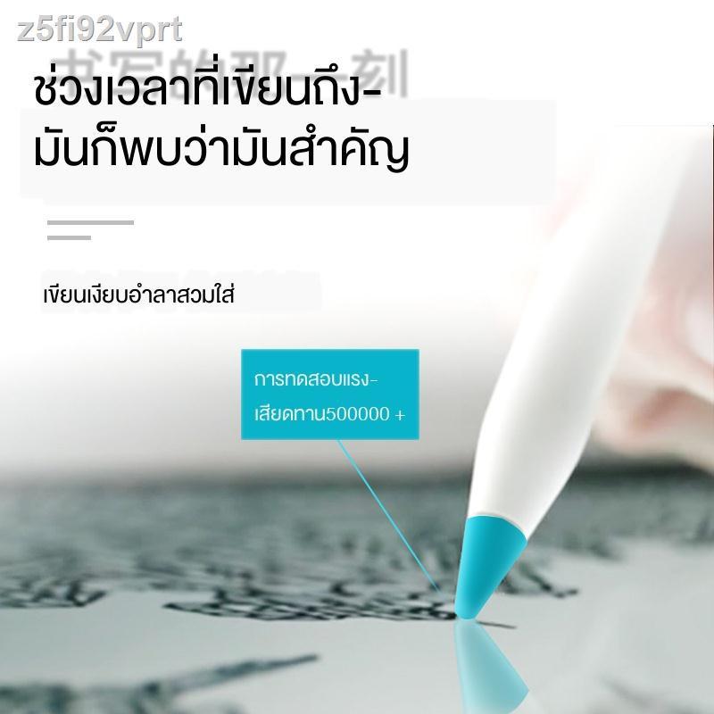 ราคาโรงงานโดยตรงปากกา Capacitive¤❦[ส่งแอป] ปลอกปากกา Apple applepencil รุ่นที่ 1 2 iPad ดินสอสัมผัสปากกาปลายปากกากาวเข