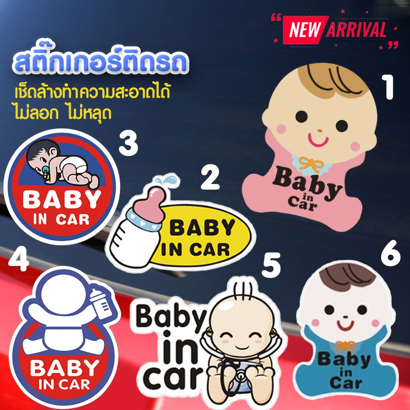 Pregnant Woman Baby On Board Car Bumper Window Vinyl Decal Sticker Decals 3M