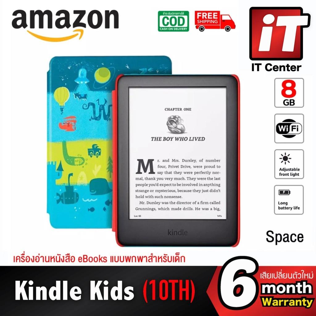 Amazon Kindle Kids eBooks Reader (10th Gen 2019) 8GB / Wi-Fi หน้าจอขนาด 6 นิ้ว