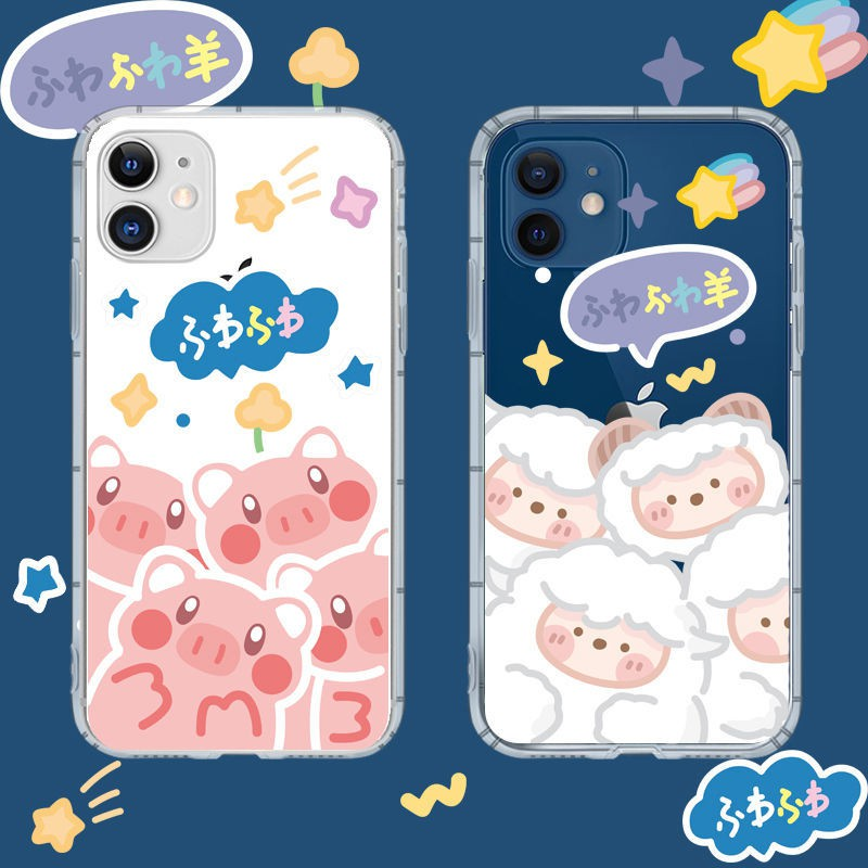 Apple Korean style ins couple pig pig sheep sheep transparent airbag anti-fall mobile phone case 11 silicone iPhone12 soft shell X