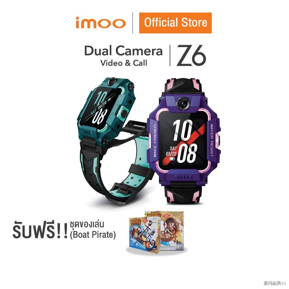 imoo Watch Phone Z6 นาฬิกาไอโม่ ระบุตำแหน่ง วิดีโอคอล กล้องหน้า-หลัง  4G ติดตามตัวเด็ก ประกัน 1 ปี/แถมของเล่นเพนกวิน