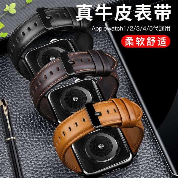 สาย applewatch ใช้ได้กับ iwatch6 สายหนัง applewatch4 สาย Apple watch สาย se2 / 3/5 รุ่นหญิงและชาย 38mm42 สายทดแทน 44mm40