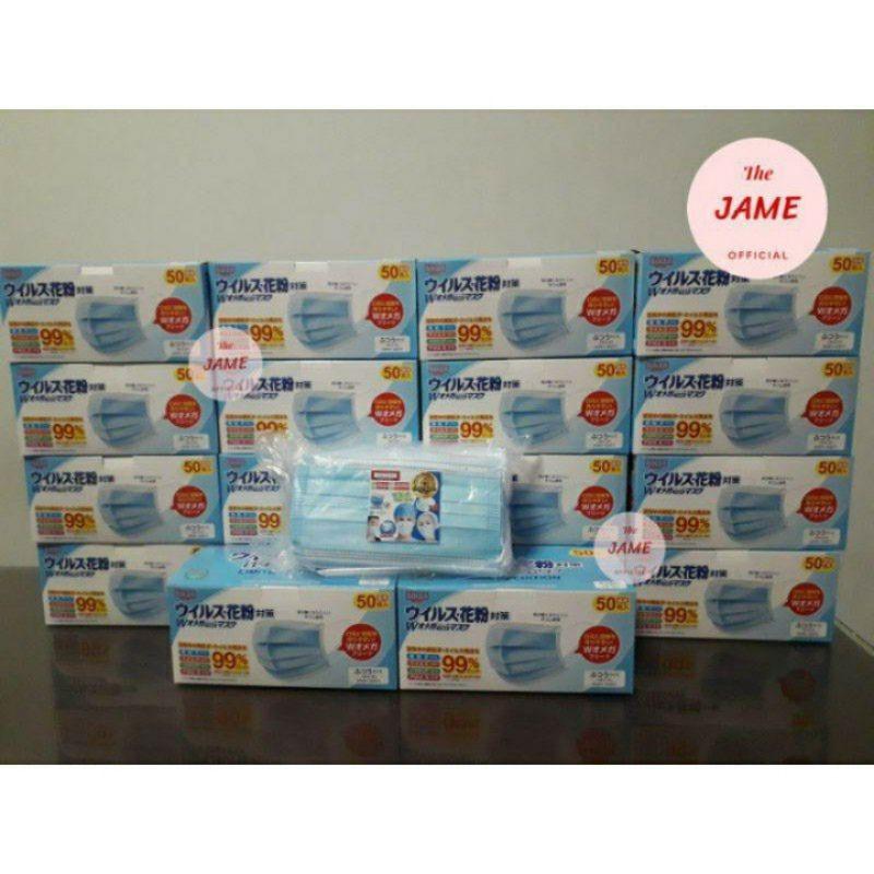 [พร้อมส่ง] 10กล่อง หน้ากากอนามัยญี่ปุ่น BIKEN สีฟ้า