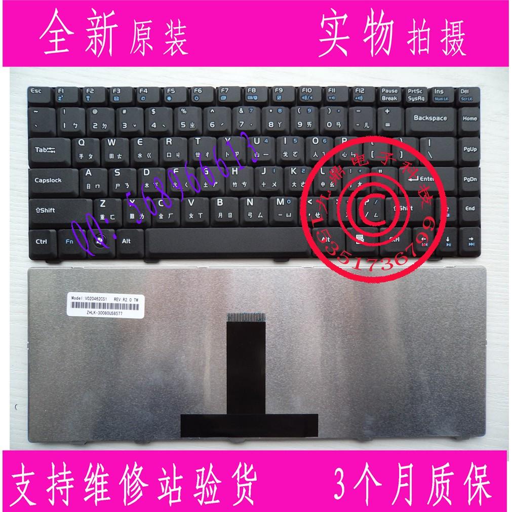 ASUS X85 X85S X85E X88S X82 X82L X88E X88V แป้นพิมพ์ภาษาจีนแบบดั้งเดิมของ Cangjie