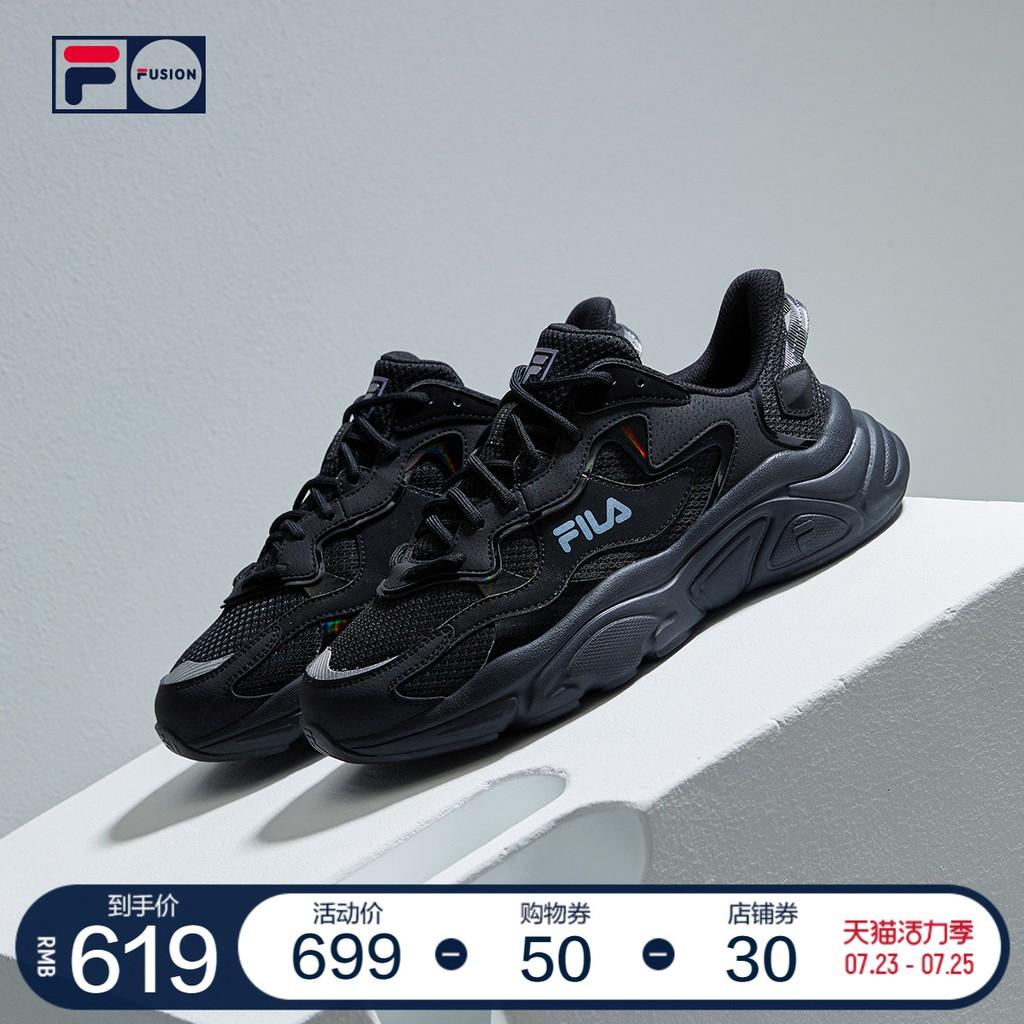 FILA FUSIONFei Le Tide แบรนด์พ่อรองเท้าหญิง2021ฤดูร้อนใหม่ดาวอังคารรองเท้ากีฬารองเท้าผู้หญิงรองเท้าวิ่ง