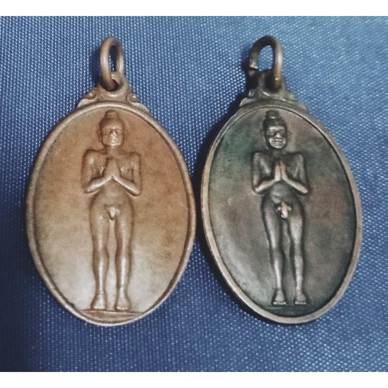 ไอ้ไข่วัดเจดีย์ ปี ๒๕๒๖ ของแท้ 💯 ปล่อยเช่าเหรียญเดียวเท่านั้น‼️