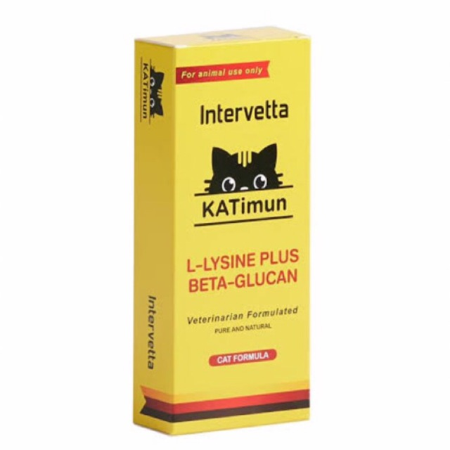 KATimun อาหารเสริม L-Lysine และ Beta-glucan กระตุ้นภูมิคุ้มกันสำหรับแมว 30 เม็ด