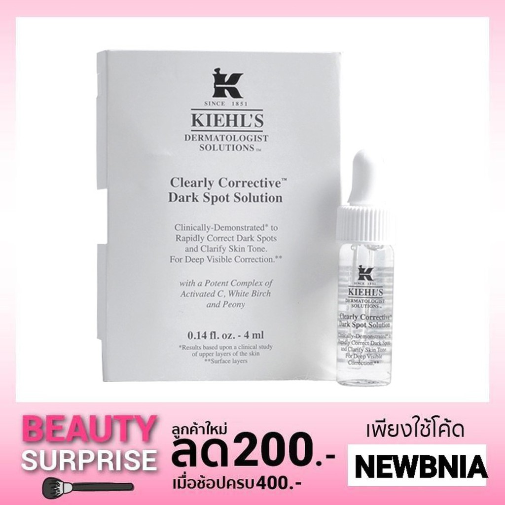 Kiehl's Clearly Corrective Dark Spot Solution 4 ml