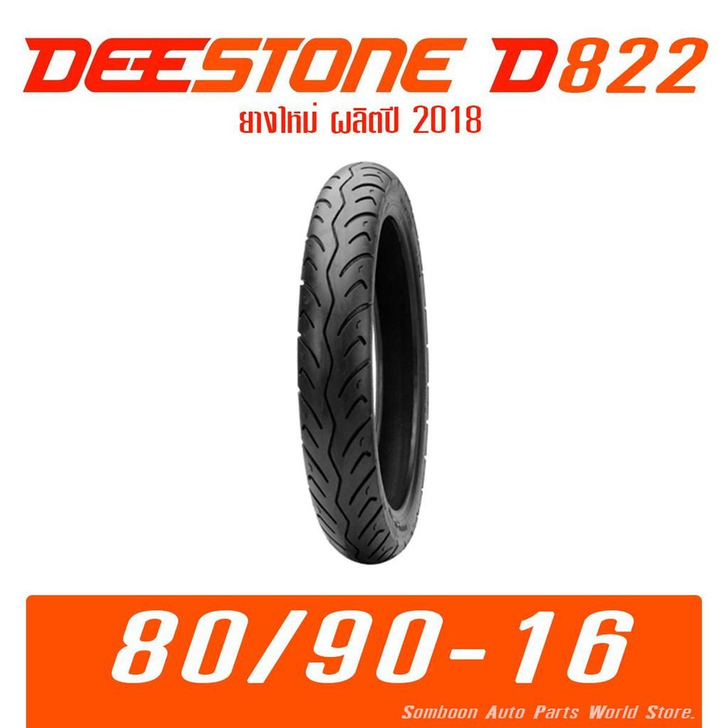 DEESTONE ยางนอกมอเตอร์ไซค์ 80/90-16 (2.75-16) ขอบ 16 รุ่น D822 ยางใหม่