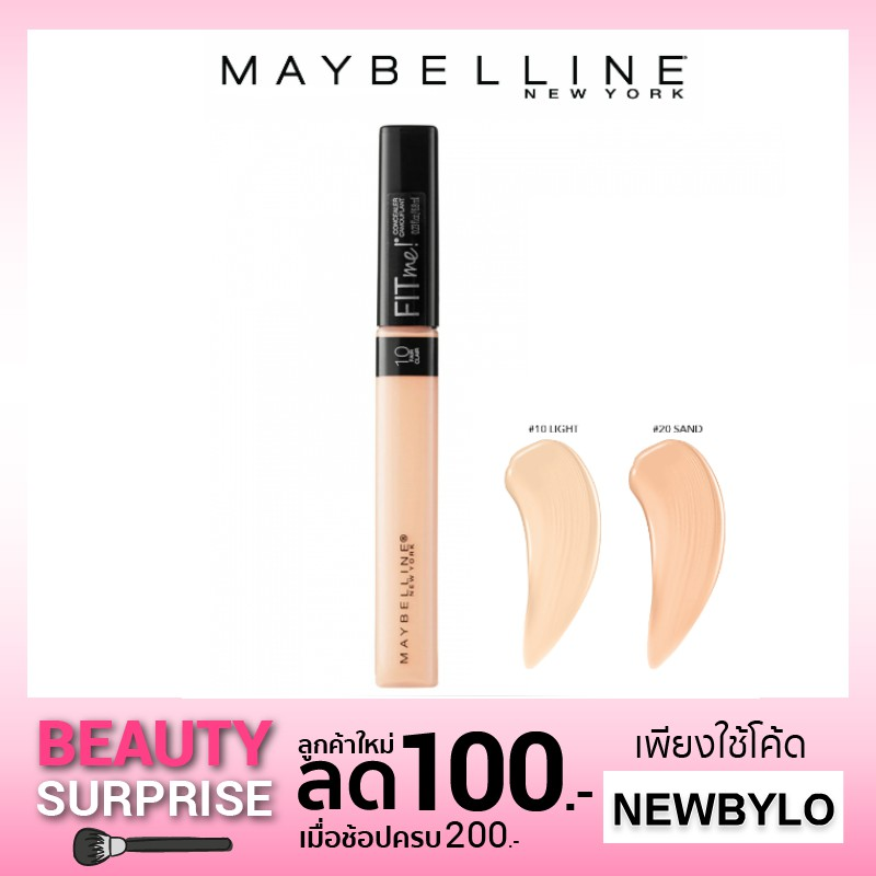 Maybelline Fit Me Concealer 6.8 ml