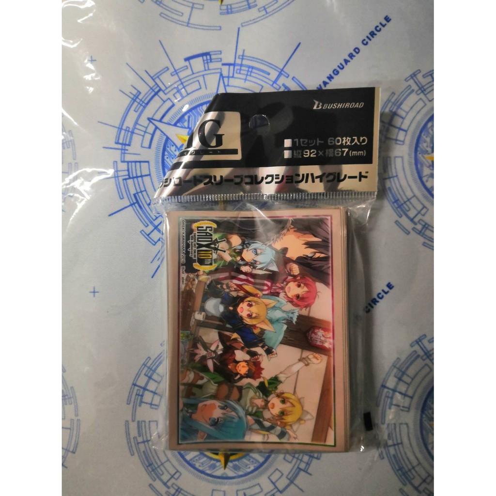 Bushiroad Sleeve Collection HG Vol.2397 Dengeki Bunko Sword Art Online Early and Late Assembly Illust
