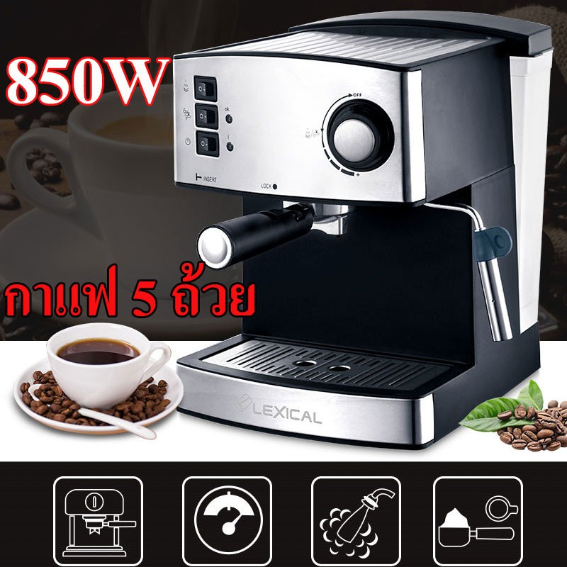 Techwood เครื่องชงกาแฟ เครื่องชงกาแฟอัตโนมัติ เครื่องชงกาแฟสด เครื่องชงกาแฟเอสเพรสโซ เครื่องทำกาแฟขนาดเล็ก Coffee Machin