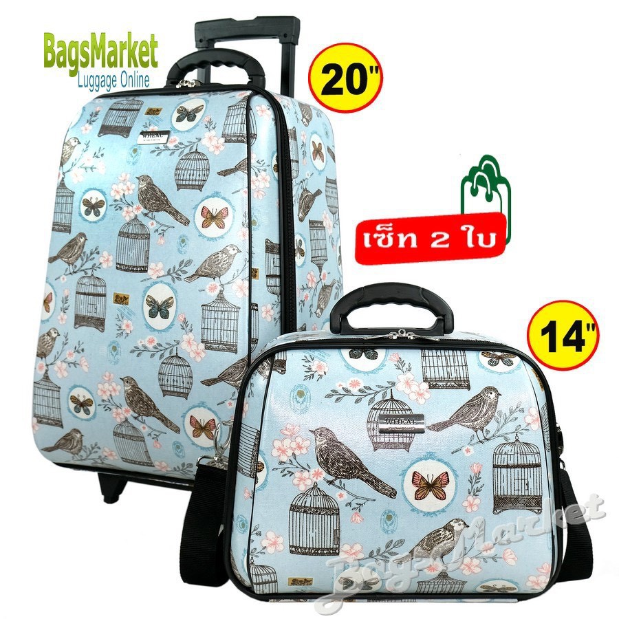 ae BagsMarket Luggage 🔥 กระเป๋าเดินทางล้อลากขนาด 20/14 นิ้ว เซ็ท 2 ใบ ลายการ์ตูน Snoopy NavyBlue