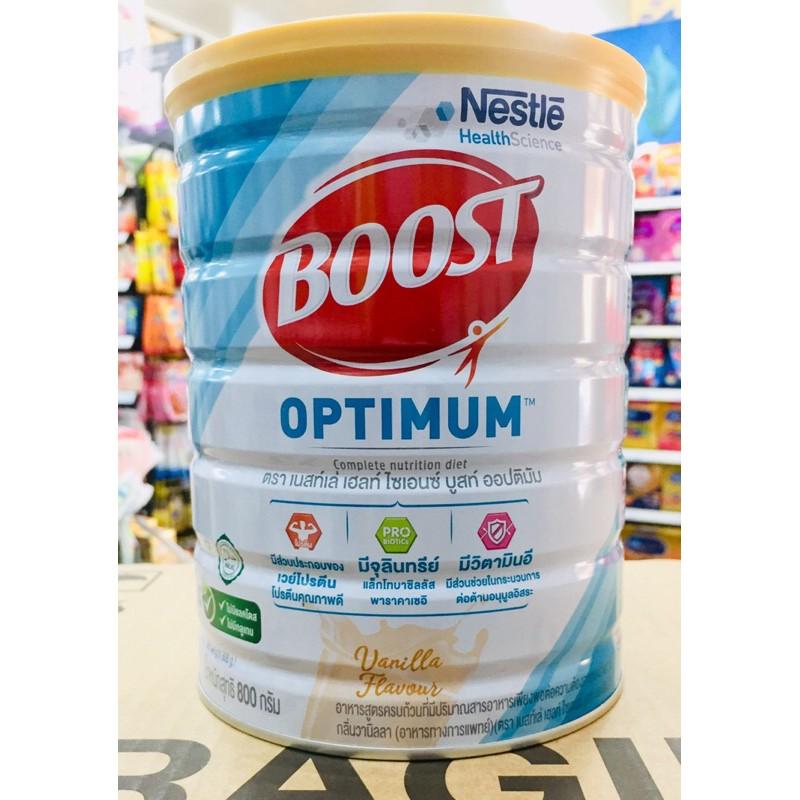 Boost Optimum เนสท์เล่ เฮลท์ ไซเอนซ์ บูสท์ ออปติมัม 800 กรัม