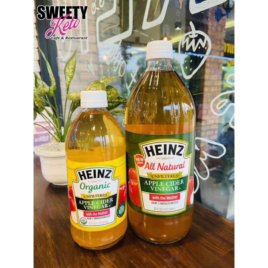 Keto คีโต Apple cider vinegar ACV