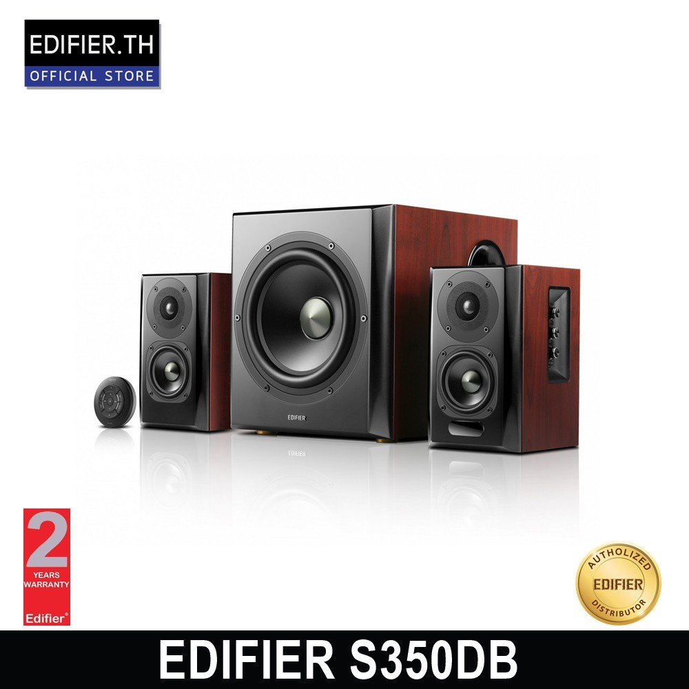 EDIFIER S350DB Active Speakers 2.1  ( สีนำ้ตาล )