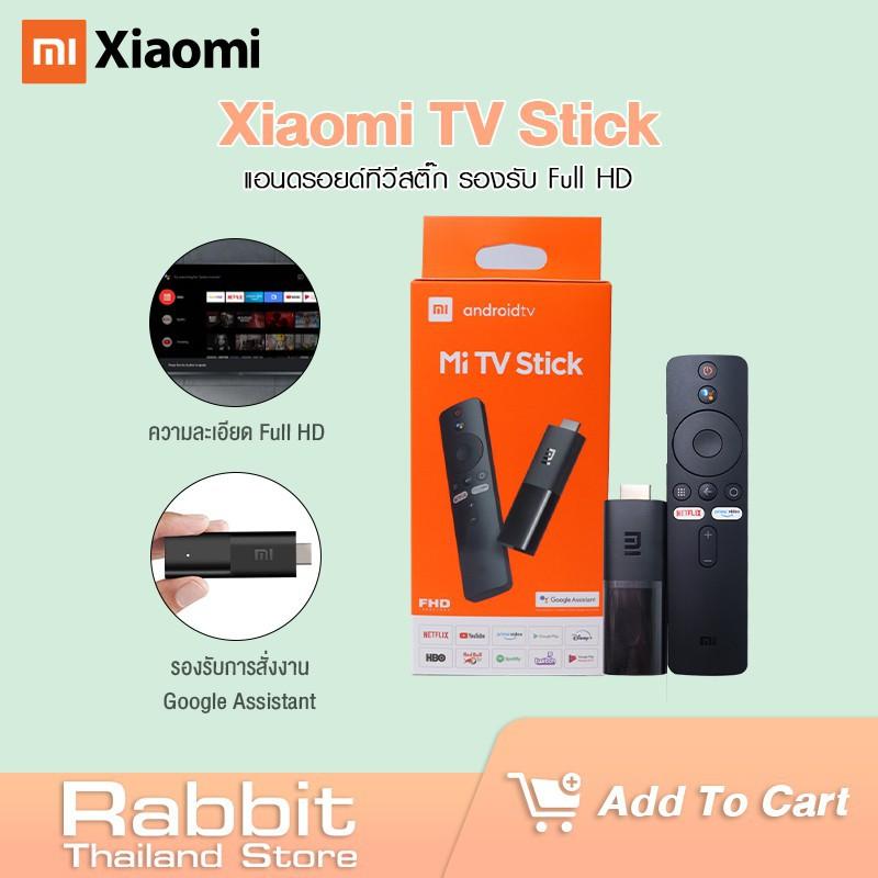 [รับ500c. SPCCBCDT6] Xiaomi Mi TV Stick (GB)