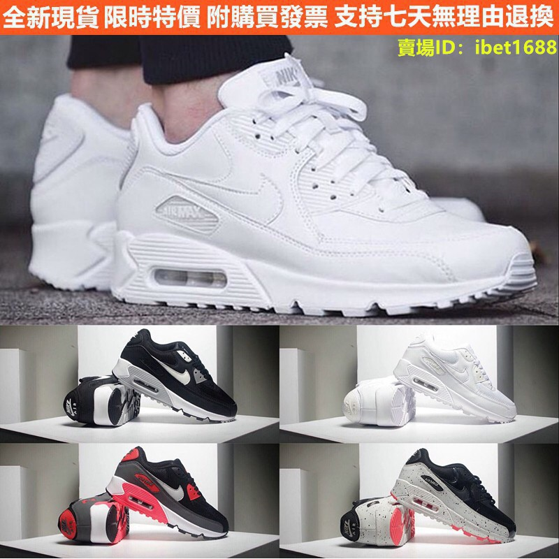 Nike Air Max 90 รองเท้าผ้าใบวิ่ง