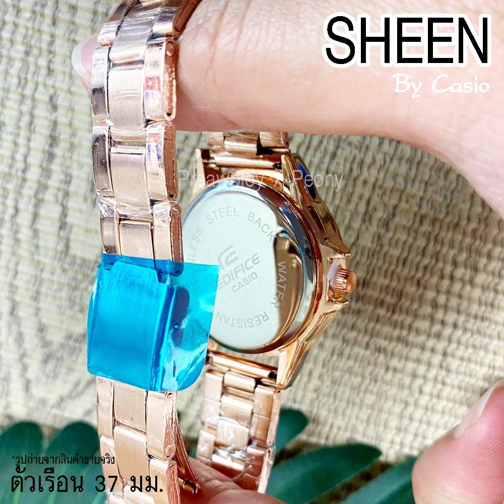 นาฬิกาผู้หญิง Casio SHEEN สายสแตนเลส Pink gold พิ้งโกลด์ Silver เงิน สินค้าใหม่พร้อมส่ง lKWK