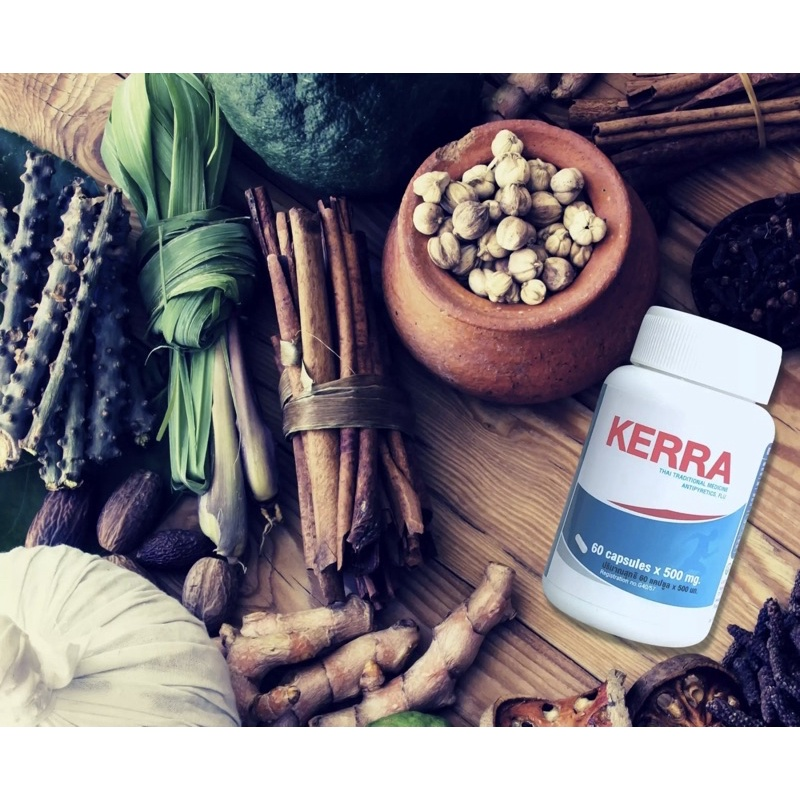 Kerra สมุนไพรช่วยต้านไวรัส แบบกระปุกมี40เม็ด