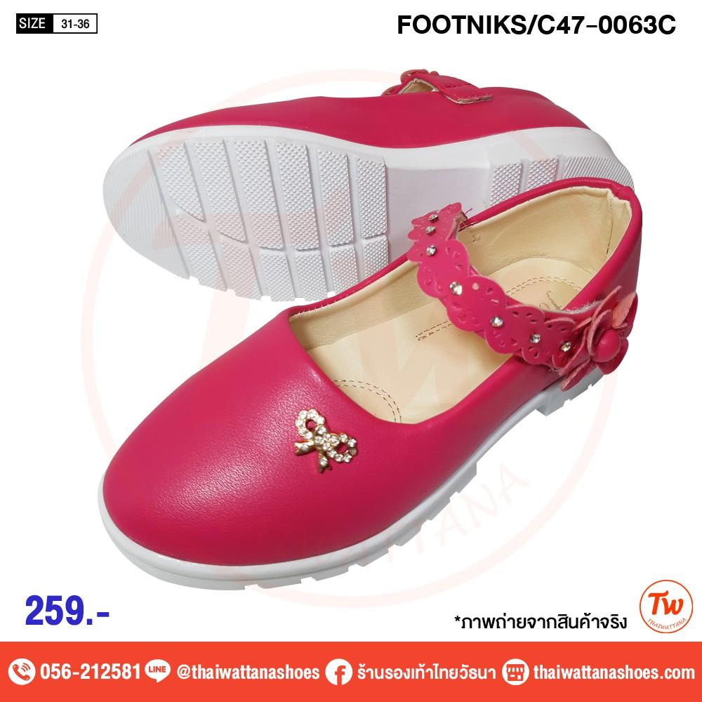 รองเท้าคัชชูเด็กสีชมพูบานเย็น รองเท้าคัชชูเด็ก  รองเท้าออกงานเด็ก