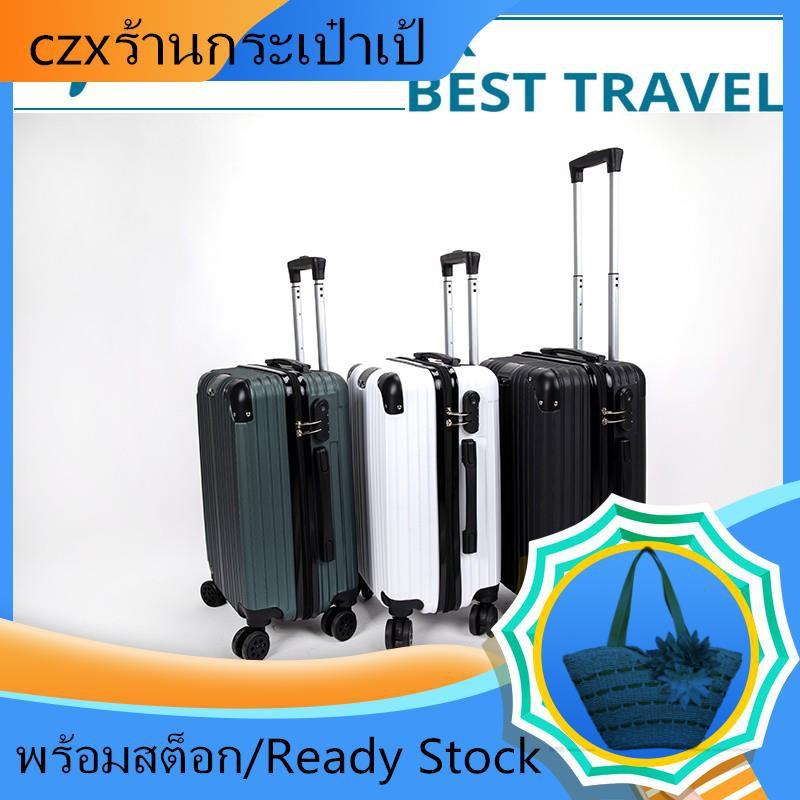 กระเป๋าเดินทางล้อลาก กระเป๋าเดินทางใบเล็ก กระเป๋าเดินทาง กระเป๋าเดินทาง กระเป๋าเดินทางล้อลาก  ขนาด20/24/28 นิ้ว กระเป๋าล