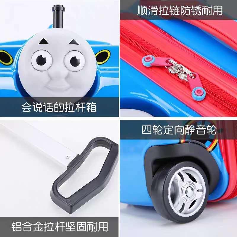 ⅗ゐกระเป๋าเดินทางเด็ก  กระเป๋ารถเข็นเดินทางกระเป๋าเดินทางสำหรับเด็กรถเข็นเด็ก Thomas train กระเป๋าเดินทางสำหรับเด็ก 20 นิ