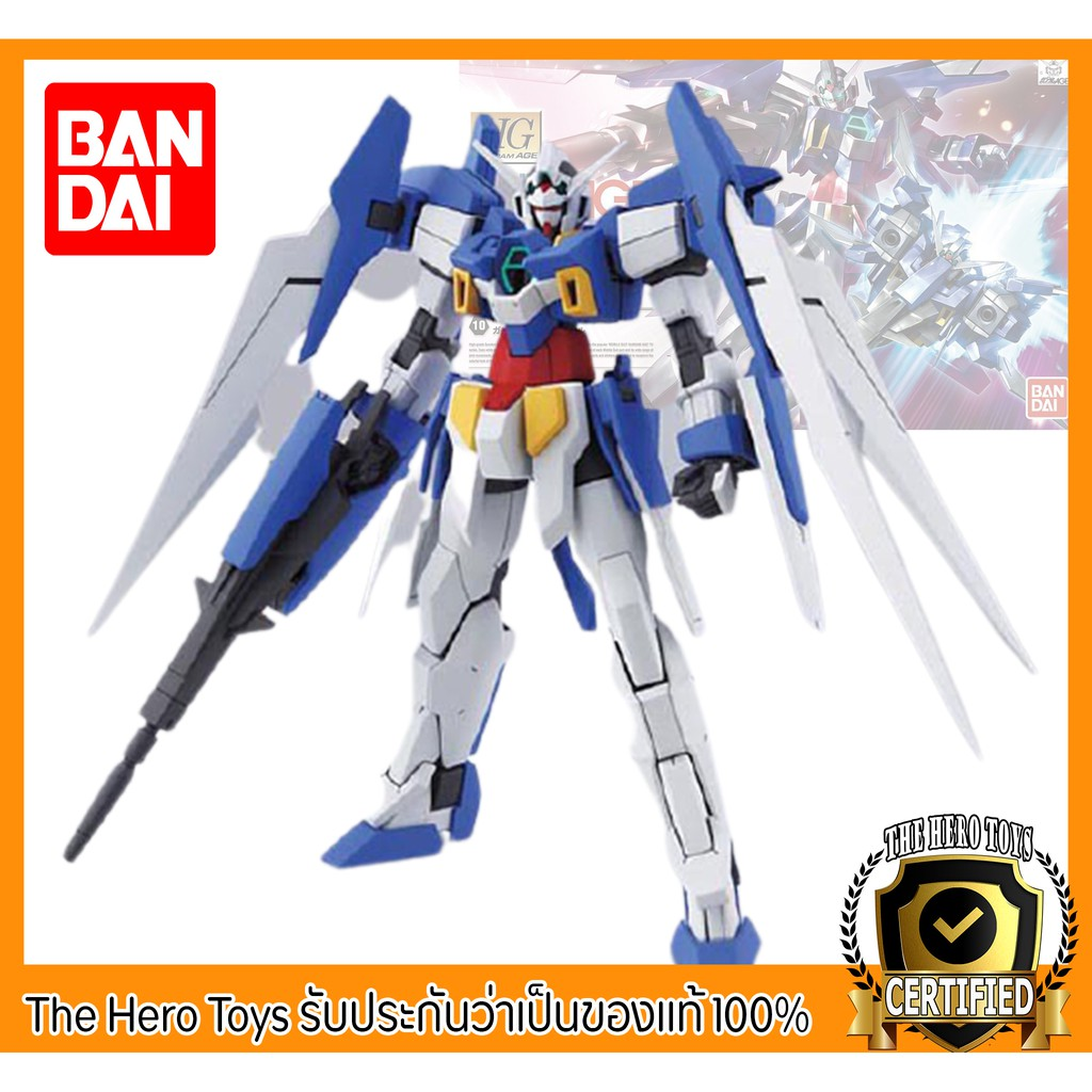 HG AGE 10 Gundam AGE-2 Normal -