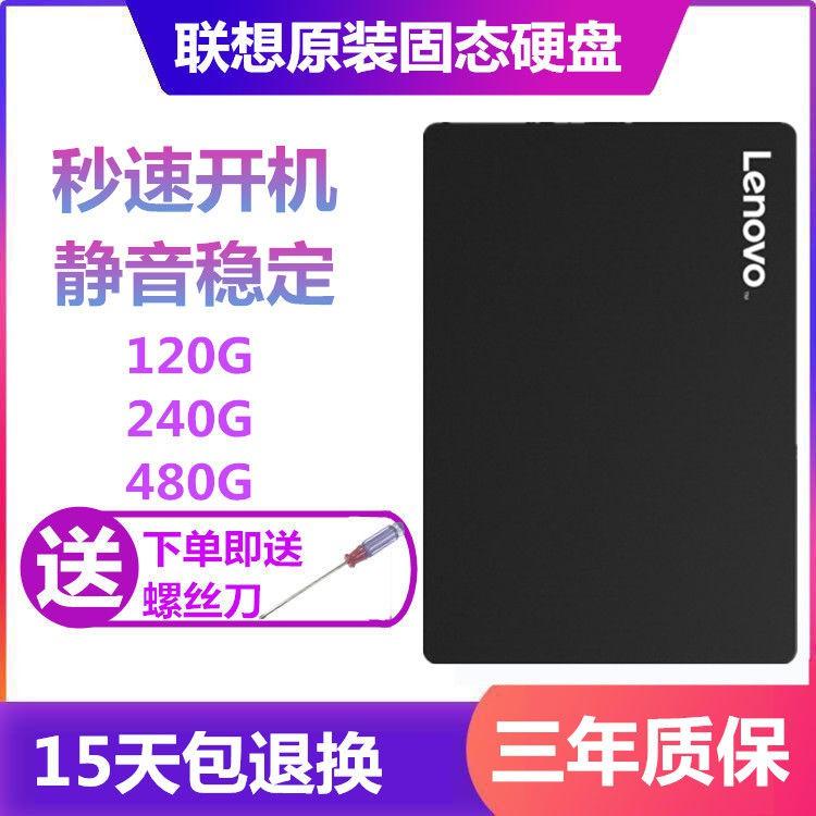 ♘>Lenovo ASUS Notebook SSD 120G 240G SSD เดสก์ท็อป 500G Dell Acer All-in-One