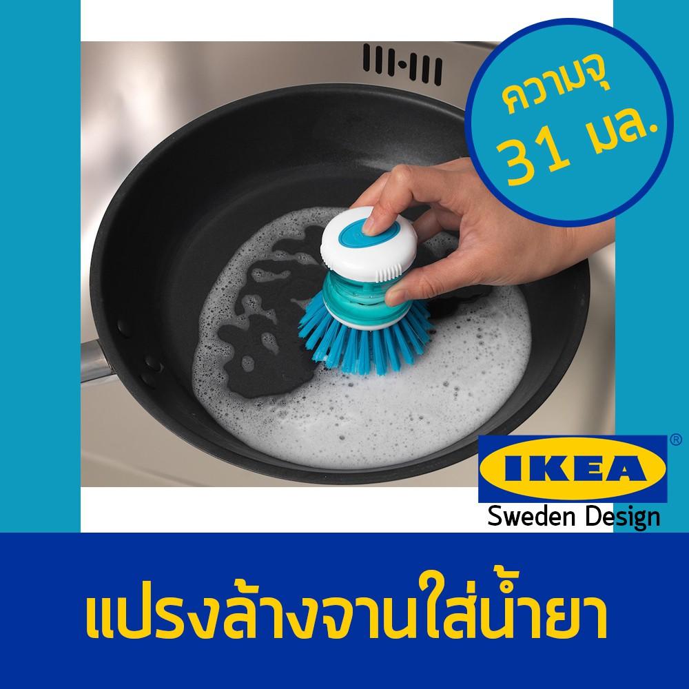 แปรงล้างจาน