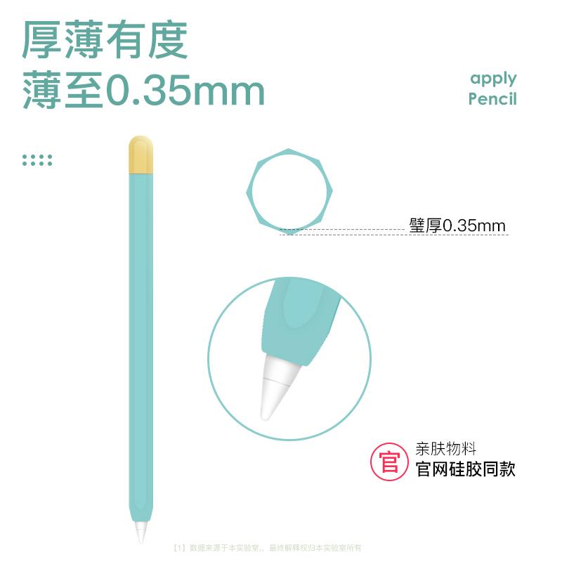 ปากกา Capacitiveแอปเปิลapplepencilปากกาของรุ่นที่สองipencilเคสiPadpencilชุดปากกาpencil2Capacitive ปากกาซิลิโคนปลายปากกาช