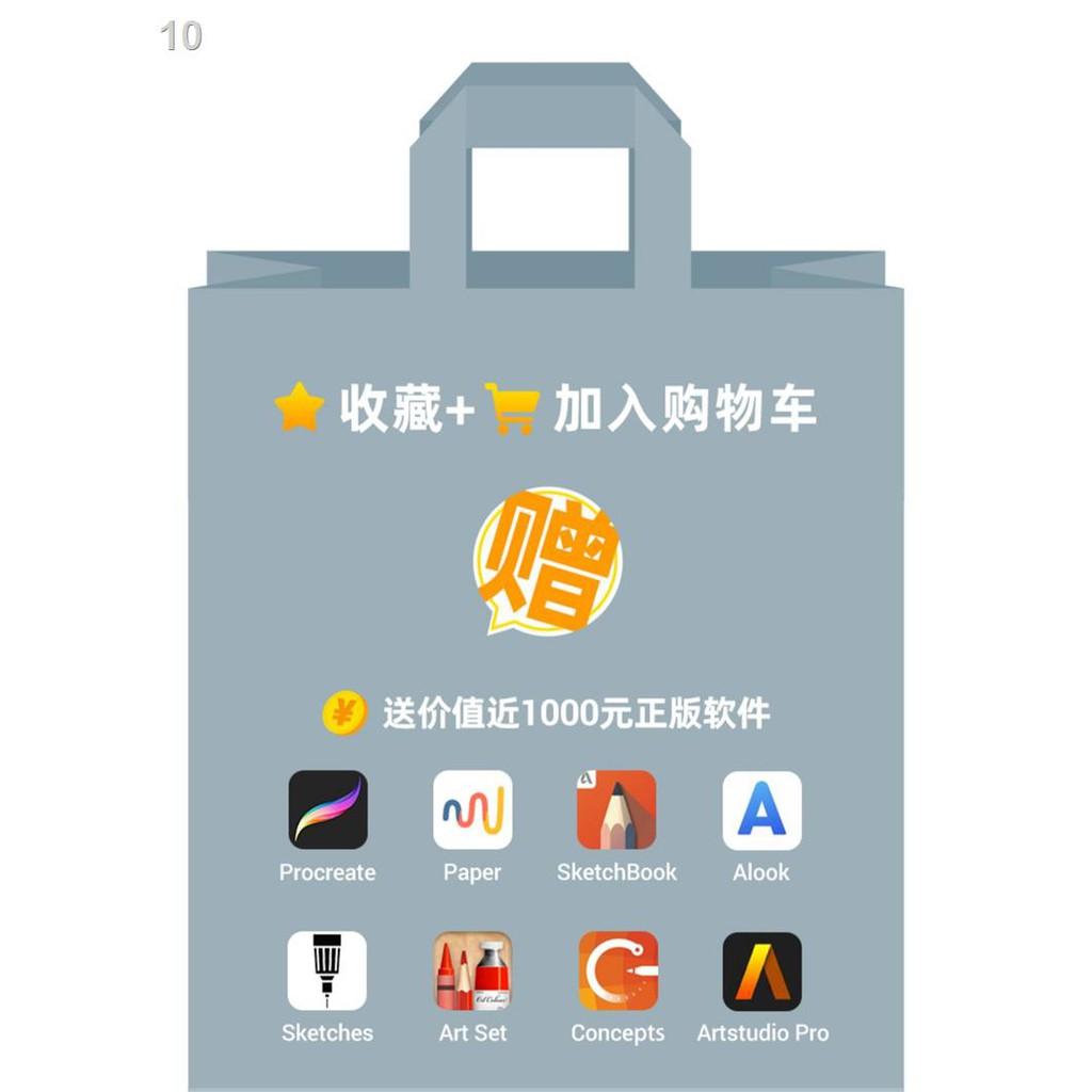 ◈☊ปากกาตัวเก็บประจุ Apple Pencil iPad Pro รุ่นแรกแท็บเล็ตเขียนด้วยลายมือ 1/2 แปรงลมมือถือรุ่นที่สอง Huawei M6 Universal