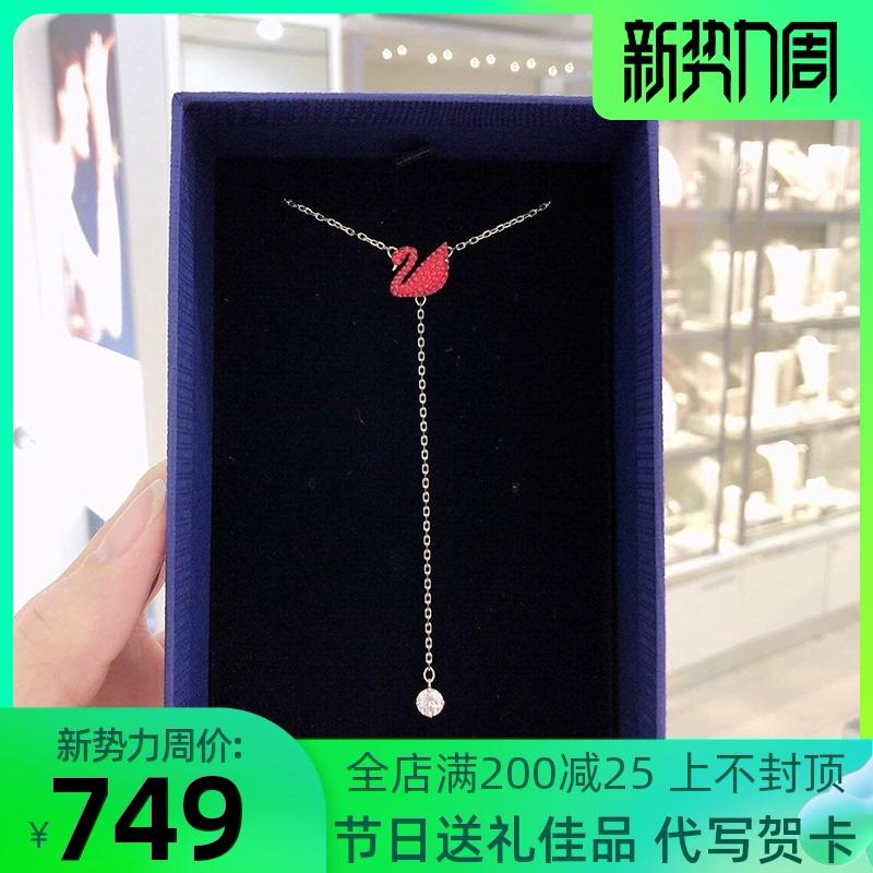 むヹกำนัลสร้อยคอ【สินค้าใหม่】 Swarovski หงส์แดง Iconic Swan โซ่ผู้หญิงสร้อยคอสำหรับแฟน