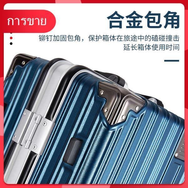 กระเป๋ารถเข็น 26 นิ้วความจุขนาดใหญ่สำหรับผู้ชายและผู้หญิงกระเป๋าเดินทาง 24 นิ้วกระเป๋าเดินทางรหัสผ่านนักเรียนกระเป๋าล้อส