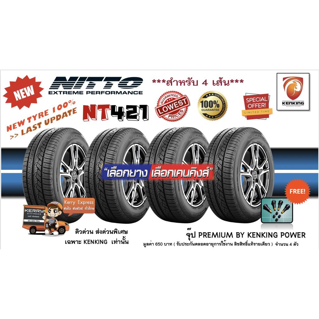 ผ่อน 0% 265/65 R17 Nitto 421A (จำนวน 4 เส้น) ยางขอบ17 Free!! จุ๊บยาง Kenking Power 650 ฿