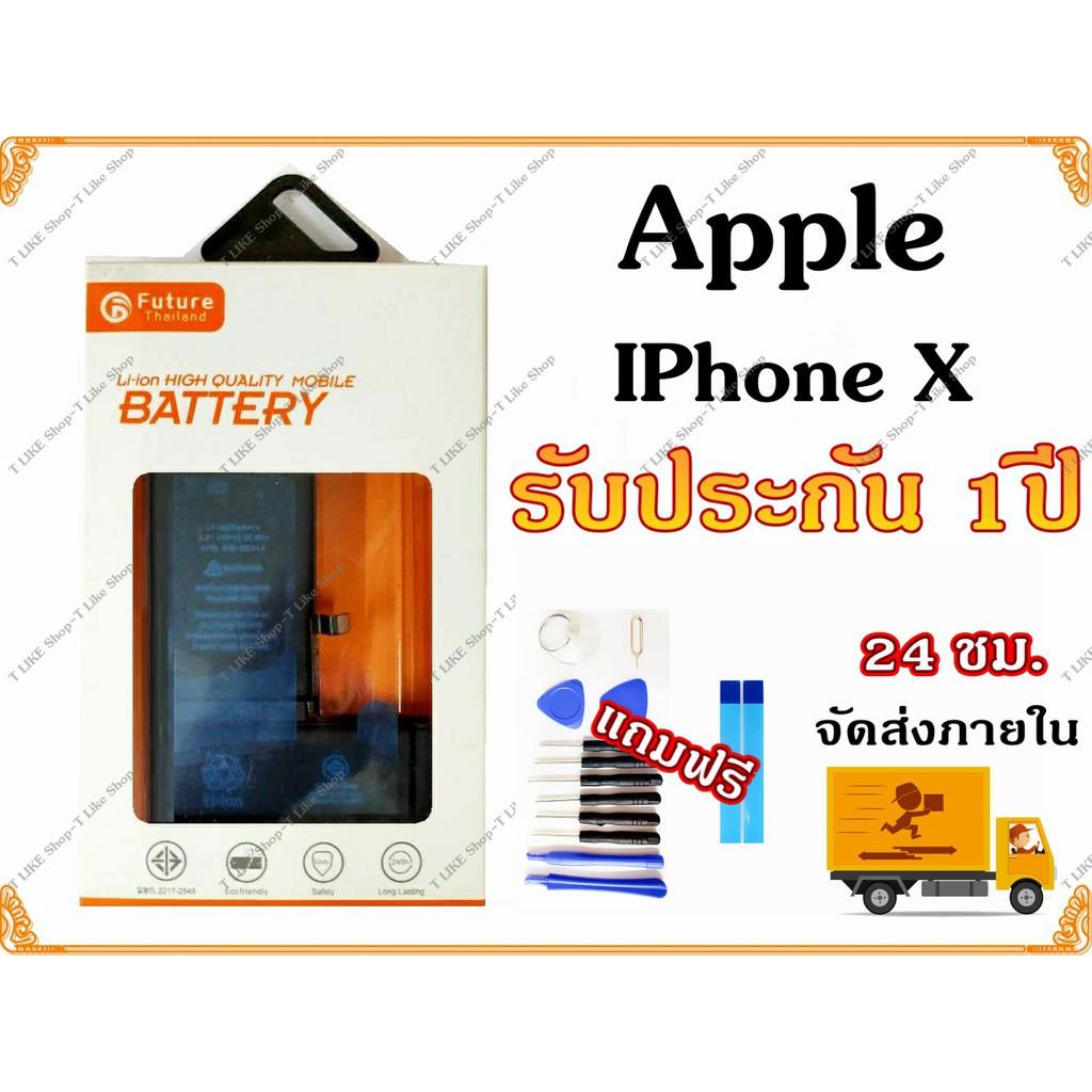 แบตเตอรี่ Apple IPhoneX iX A1865 A1901 A1902 เเถมอุปกรณ์ Battery แบตIPhoneX BatteryIPhoneX มีคุณภาพดี iphone x