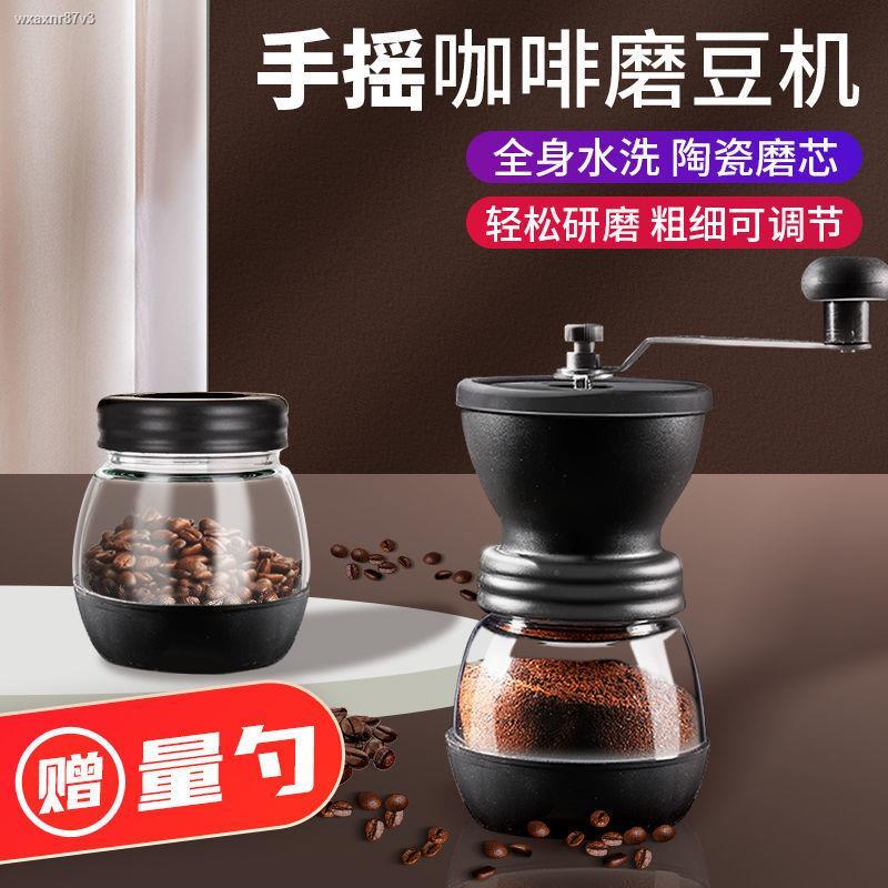 บดแห้ง☁✜เครื่องบดเมล็ดกาแฟ เครื่องบดเมล็ดกาแฟในครัวเรือน เครื่องบดแก้วแบบใช้มือ เครื่องชงกาแฟ เครื่องบดแบบพกพาและล้างทำค
